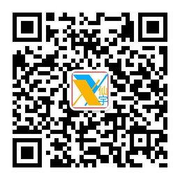 qrcode_for_仙宇之家_258.jpg